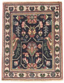 Tabriz Patina Matto 60X77 Itämainen Käsinsolmittu Tummanharmaa/Tummanpunainen (Villa, Persia/Iran)