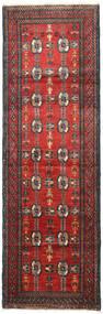 Belouch Alfombra 90X275 Oriental Hecha A Mano Marrón Oscuro/Rojo Oscuro (Lana, Persia/Irán)