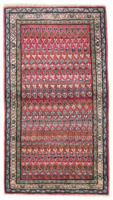 Hamadan Rug 79X140 Authentic Oriental Handknotted Dark Blue/Dark Grey (Wool, Persia/Iran)