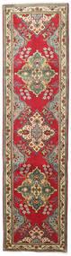 Tabriz Rug 77X293 Authentic  Oriental Handknotted Hallway Runner  Dark Grey/Beige (Wool, Persia/Iran)