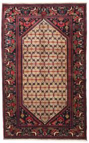 Koliai Rug 128X207 Authentic  Oriental Handknotted Dark Brown/Dark Red (Wool, Persia/Iran)