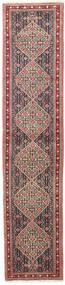 Senneh Koberec 54X244 Orientální Ručně Tkaný Běhoun Tmavě Červená/Tmavě Hnědá (Vlna, Persie/Írán)