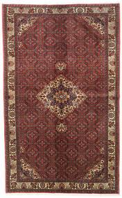 Bidżar Zanjan Dywan 139X226 Orientalny Tkany Ręcznie Ciemnoczerwony/Jasnobrązowy (Wełna, Persja/Iran)