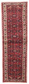 Hosseinabad Matta 63X198 Äkta Orientalisk Handknuten Hallmatta Mörkbrun/Röd (Ull, Persien/Iran)