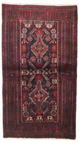 Baluch Rug 85X148 Authentic  Oriental Handknotted Dark Brown/Dark Red (Wool, Persia/Iran)