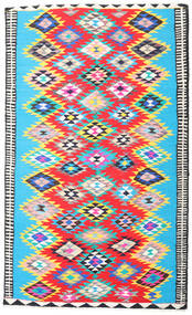 Ćilim Fars Sag 180X300 Autentični Orijentalni Ručno Tkani Svjetlosiva/Bež (Vuna, Perzija/Iran)