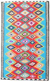 Kilim Fars Rug 180X300 Authentic Oriental Handwoven Light Grey/Beige (Wool, Persia/Iran)