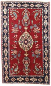 Mashhad Covor 135X224 Orientale Lucrat Manual Roșu-Închis/Mov Închis (Lână, Persia/Iran)