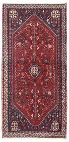 Abadeh Rug 68X139 Authentic  Oriental Handknotted Dark Red/Dark Brown (Wool, Persia/Iran)