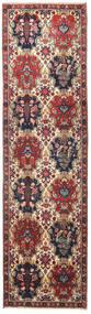 バクティアリ 絨毯 74X265 オリエンタル 手織り 廊下 カーペット 濃い紫/深紅色の (ウール, ペルシャ/イラン)