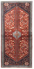 Abadeh Rug 67X142 Authentic  Oriental Handknotted Dark Red/Dark Blue (Wool, Persia/Iran)