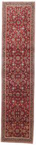 Keshan Alfombra 95X400 Oriental Hecha A Mano Rojo Oscuro/Marrón Oscuro (Lana, Persia/Irán)