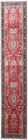 タブリーズ 絨毯 75X400 オリエンタル 手織り 廊下 カーペット 薄い灰色/紺色の (ウール, ペルシャ/イラン)
