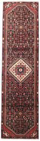 Hamadan Matto 77X280 Itämainen Käsinsolmittu Käytävämatto Tummanruskea/Tummanpunainen (Villa, Persia/Iran)