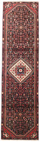 Hamadan Rug 77X280 Authentic  Oriental Handknotted Hallway Runner  Dark Brown/Dark Red (Wool, Persia/Iran)