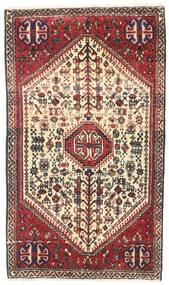 Abadeh Alfombra 55X105 Oriental Hecha A Mano Marrón Oscuro/Rojo Oscuro (Lana, Persia/Irán)