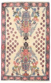 Afshar/Sirjan Tæppe 62X100 Ægte Orientalsk Håndknyttet Beige/Lysegrå (Uld, Persien/Iran)