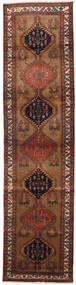 Sarab Tæppe 112X445 Ægte Orientalsk Håndknyttet Tæppeløber Mørkerød/Mørkebrun (Uld, Persien/Iran)
