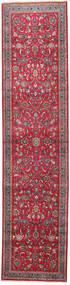 Kashmar Koberec 90X383 Orientální Ručně Tkaný Běhoun Červená/Světle Šedá (Vlna, Persie/Írán)