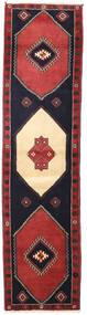 Klardasht Vloerkleed 77X300 Echt Oosters Handgeknoopt Tapijtloper Donkergrijs/Roestkleur (Wol, Perzië/Iran)