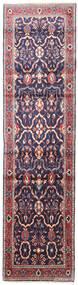 Sarough Vloerkleed 82X315 Echt Oosters Handgeknoopt Tapijtloper Donkerpaars/Lichtroze (Wol, Perzië/Iran)