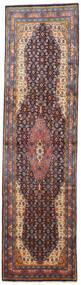 Mahal Rug 112X418 Authentic  Oriental Handknotted Hallway Runner  Light Brown/Dark Grey (Wool, Persia/Iran)