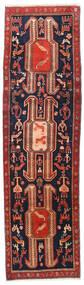 Ardabil Dywan 80X287 Orientalny Tkany Ręcznie Chodnik Ciemnoczerwony/Ciemnofioletowy/Rdzawy/Czerwony (Wełna, Persja/Iran)