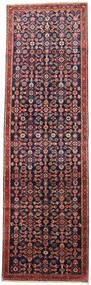 Lillian Dywan 127X420 Orientalny Tkany Ręcznie Chodnik Czarny/Ciemnoczerwony (Wełna, Persja/Iran)