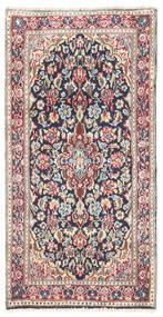 Kerman Rug 60X117 Authentic Oriental Handknotted Light Grey/Beige (Wool, Persia/Iran)
