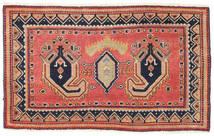 Afshar/Sirjan Covor 57X93 Orientale Lucrat Manual Ruginiu/Negru (Lână, Persia/Iran)