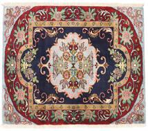 Keshan Teppich  83X99 Echter Orientalischer Handgeknüpfter Dunkellila/Dunkelrot (Wolle, Persien/Iran)