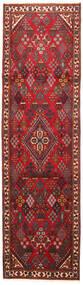 Joshaghan Matto 107X375 Itämainen Käsinsolmittu Käytävämatto Tummanpunainen/Punainen (Villa, Persia/Iran)