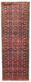 Hosseinabad Matta 67X193 Äkta Orientalisk Handknuten Hallmatta Mörkröd/Svart (Ull, Persien/Iran)