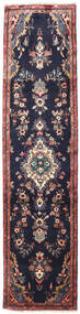 Mehraban Szőnyeg 78X316 Keleti Csomózású Sötétlila/Fekete (Gyapjú, Perzsia/Irán)