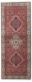 Bidjar Matta 75X190 Äkta Orientalisk Handknuten Hallmatta Mörkröd/Mörkbrun (Ull, Persien/Iran)