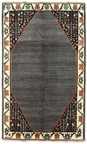 Gabbeh Kashkooli Rug 155X250 Authentic Modern Handknotted Dark Grey/Black (Wool, Persia/Iran)