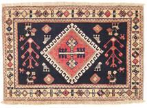 Afshar/Sirjan Covor 55X82 Orientale Lucrat Manual Negru/Bej (Lână, Persia/Iran)