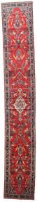 Hamadan Covor 83X520 Orientale Lucrat Manual Roșu-Închis/Ruginiu (Lână, Persia/Iran)