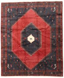 Klardasht Teppich  245X295 Echter Orientalischer Handgeknüpfter Dunkelgrau/Rost/Rot (Wolle, Persien/Iran)