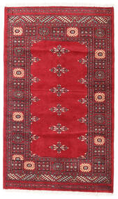 Pakistan Bokhara 2Ply Rug 94X156 Authentic  Oriental Handknotted Crimson Red/Dark Red (Wool, Pakistan)