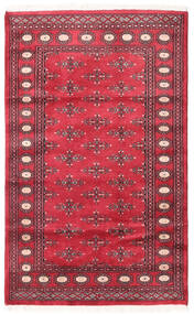 Pakistan Bokhara 2Ply Rug 94X154 Authentic  Oriental Handknotted Crimson Red/Rust Red (Wool, Pakistan)