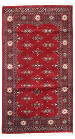 Pakistan Bokhara 2Ply Rug 92X159 Authentic  Oriental Handknotted Crimson Red/Dark Red (Wool, Pakistan)