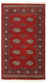 Pakistan Bokhara 2Ply Rug 93X158 Authentic  Oriental Handknotted Dark Red/Rust Red (Wool, Pakistan)