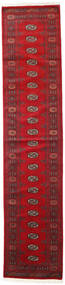 Pakistański Bucharski 2Ply Dywan 81X377 Orientalny Tkany Ręcznie Chodnik Ciemnoczerwony/Czerwony (Wełna, Pakistan)