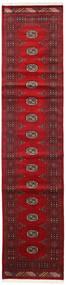 Pakistan Bokhara 2Ply Matta 78X352 Äkta Orientalisk Handknuten Hallmatta Mörkröd/Röd (Ull, Pakistan)