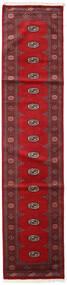 Pakistan Bokhara 2Ply Matta 77X346 Äkta Orientalisk Handknuten Hallmatta Mörkröd/Röd (Ull, Pakistan)
