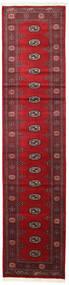 Pakistan Bokhara 2Ply Matta 79X349 Äkta Orientalisk Handknuten Hallmatta Mörkröd/Röd (Ull, Pakistan)