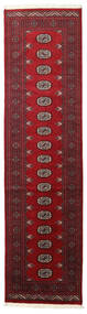 Pakistan Bokhara 2Ply Rug 80X305 Authentic  Oriental Handknotted Hallway Runner  Dark Red/Dark Brown (Wool, Pakistan)
