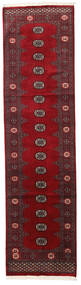 Pakistan Bokhara 2Ply Rug 81X310 Authentic  Oriental Handknotted Hallway Runner  Dark Red/Crimson Red (Wool, Pakistan)