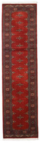 Pakistan Bokhara 2Ply Rug 80X305 Authentic  Oriental Handknotted Hallway Runner  Dark Red/Rust Red (Wool, Pakistan)